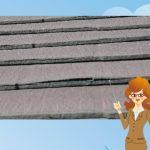 スレート屋根「パミール」の問題はカバー工法で解決!3つの補修する秘訣