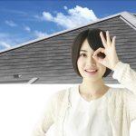 三星ロアーニⅡで屋根工事を行う7つのメリットデメリット&実際にかかる費用相場は?